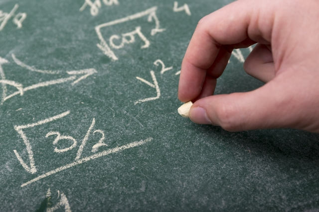 大学数学と高校数学の違い 復習し直す必要はある?