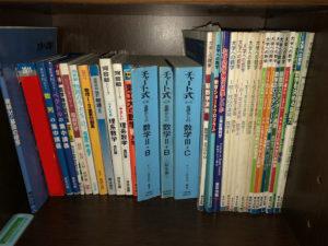 東大・京大受験でも数学を得点源にするためのオススメの参考書