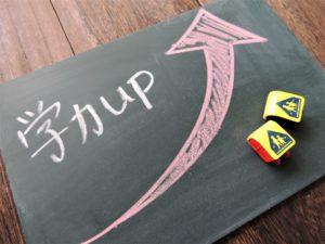 【大阪市港区の家庭教師】東京理科大志望の英数を指導開始