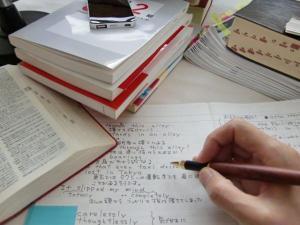 「受験生の9割がハマるダメな英作文の典型」中学英文法をナメるな